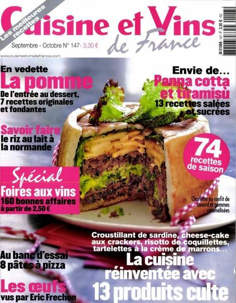 Cuisine et vins de france les revues sur le vin livres - Cuisine et vin de france ...